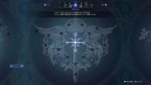 Final Fantasy XV Novembre 16 17.jpg