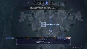 Final Fantasy XV Novembre 16 18.jpg