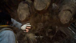 Final Fantasy XV Novembre 16 3.jpg