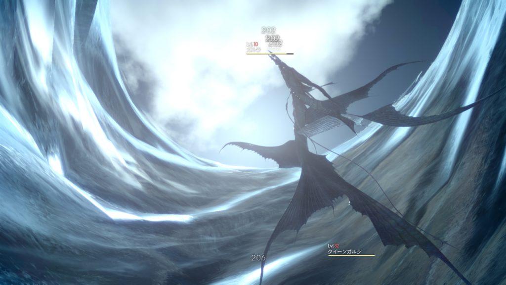 FF XV illustre les spécialités de nos alliés et Leviathan