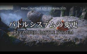 FFXIV StormBlood Announcement 15 Final Fantasy Dream.png