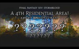 FFXIV StormBlood Announcement 19 Final Fantasy Dream.png