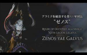 FFXIV StormBlood Announcement 2 Final Fantasy Dream.png