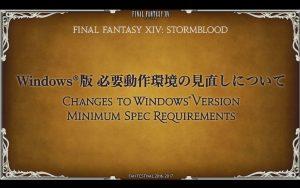 FFXIV StormBlood Announcement 20 Final Fantasy Dream.png