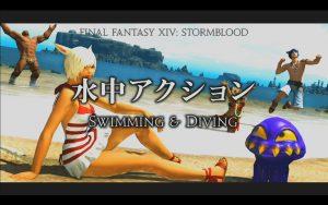 FFXIV StormBlood Announcement 22 Final Fantasy Dream.png
