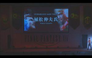 FFXIV StormBlood Announcement 34 Final Fantasy Dream.png