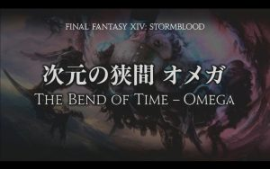 FFXIV StormBlood Announcement 37 Final Fantasy Dream.png
