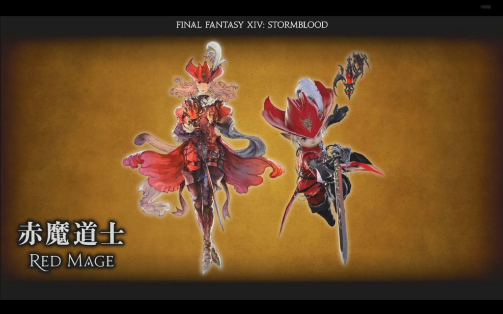 FF XIV: StormBlood, Annonce du Mage Rouge