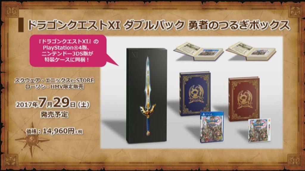 [UP] Dragon Quest XI dévoile sa date de sortie japonaise
