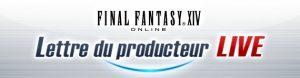Final Fantasy Dream Stormblood Lettre Live.png