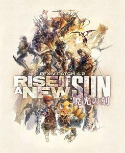 FFXIV 4.2 Rise of a new sun FFDream 1 .jpg