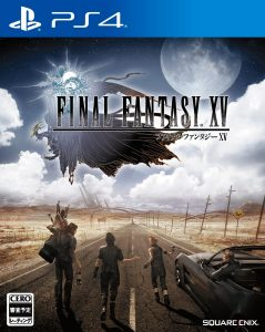 Final Fantasy XV jaquette japonaise