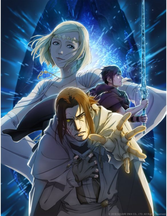 Illustration promotionnelle pour le dessin-animé Episode Ardyn Prologue. Illustration probablement de Shinichi Kurita.