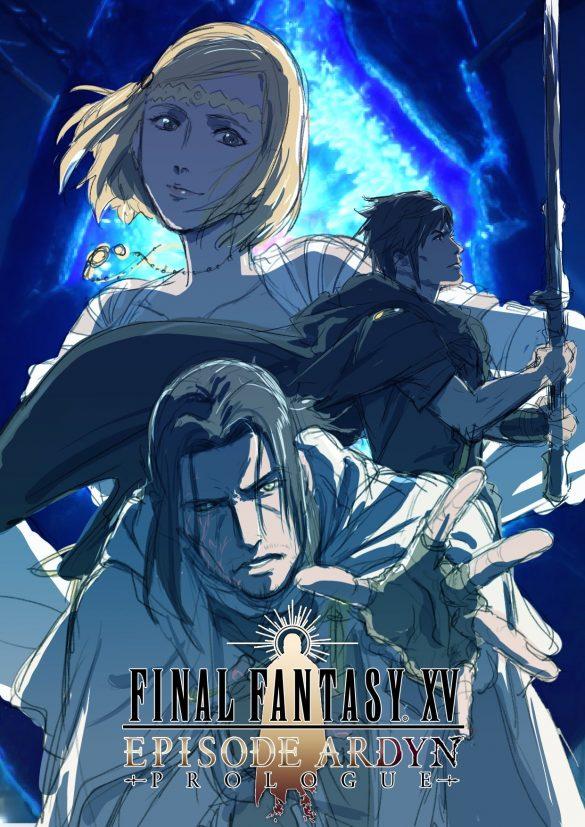 Concept de l'llustration promotionnelle pour le dessin-animé Episode Ardyn Prologue. Illustration probablement de Shinichi Kurita.