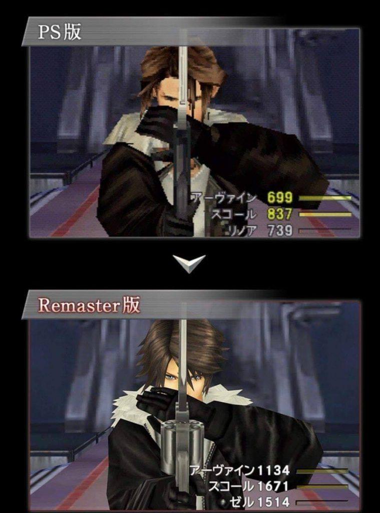 Mini MAJ : Final Fantasy VIII s'offre enfin le remaster HD qu'il mérite