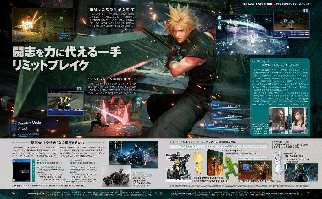 Final Fantasy VII Remake : des infos en vrac, des créatures de fumée au travestissement de Cloud