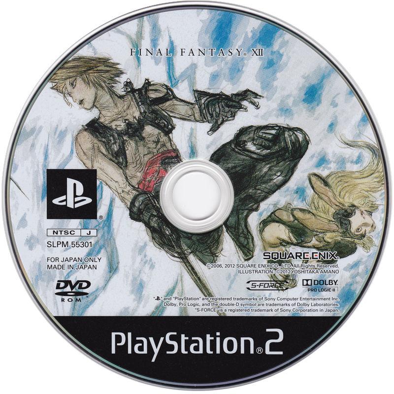 Inside Final Fantasy XII : anecdotes de développeurs