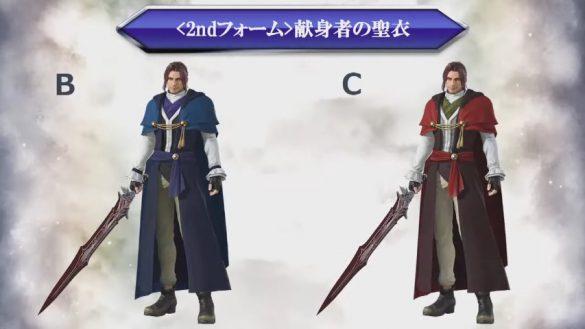 La variation bleue de la seconde tenue n'est pas sans rappeler l'accourtrement porté par le frère d'Ardyn, Somnus