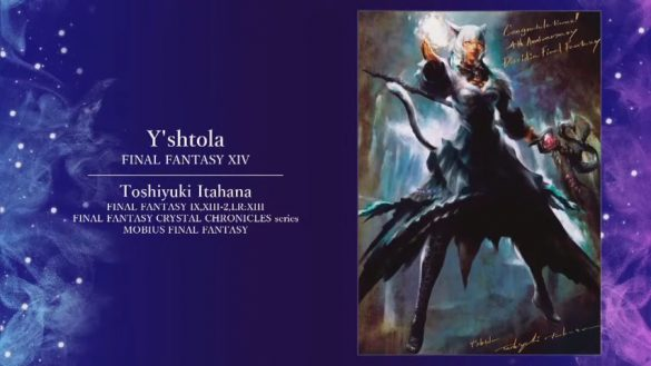 Ardyn Izunia, Linoa par Amano et Safer Sephiroth viennent célébrer les 4 ans de Dissidia Arcade