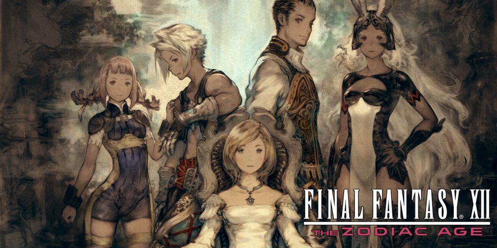 Final Fantasy XII : The Zodiac Age se met à niveau pour tous