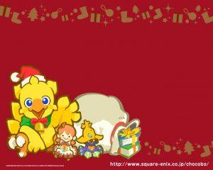 Final Fantasy Dream vous propose un noël plein de surprises !