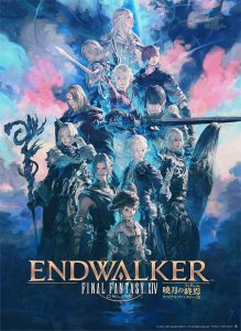 Trailer complet et florilège d'informations pour FFXIV : Endwalker