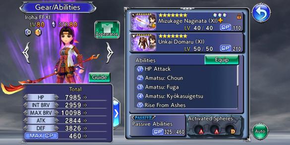 Il faudra penser à équiper vos personnages avec les meilleures armes/compétences