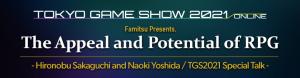FFXIV : Résumé de la 66ème Live Letter